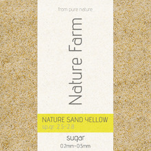 Nature Sand YELLOW 2kg 옐로우 슈가 2kg (0.2mm~0.5mm)